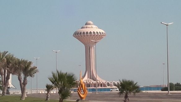 Khobar Corniche